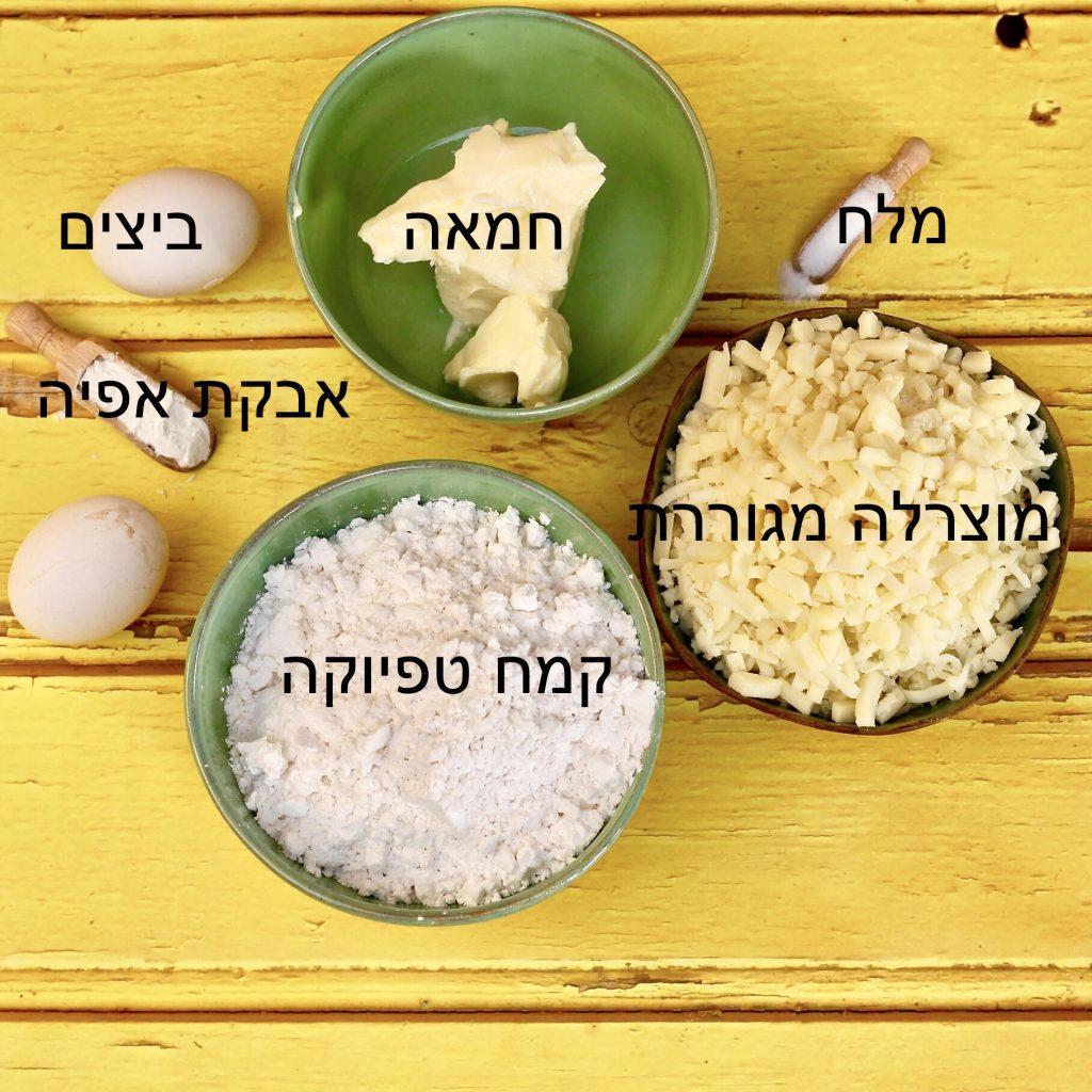 לחמניות גבינה