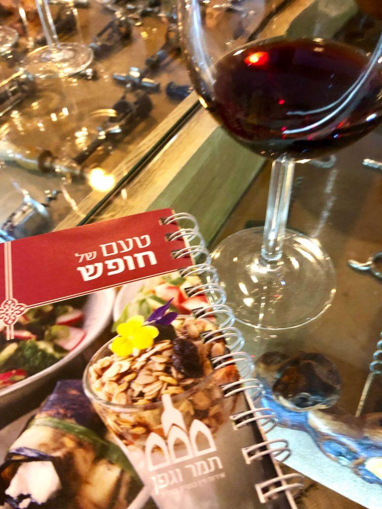 טועמים מהיין הטעים של ירון כהן