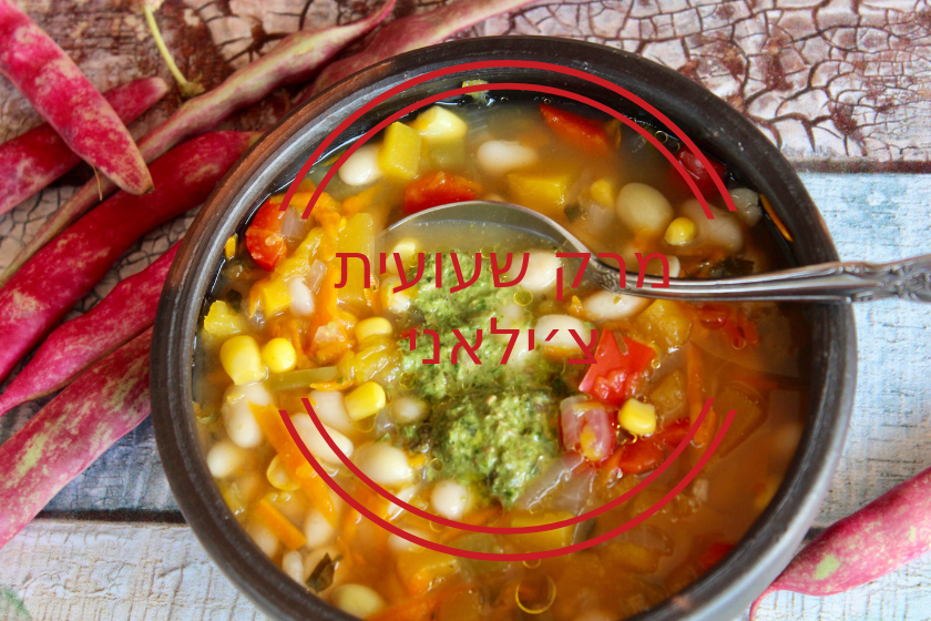 מרק שעועית צ׳יליאני  (Porotos Granados)