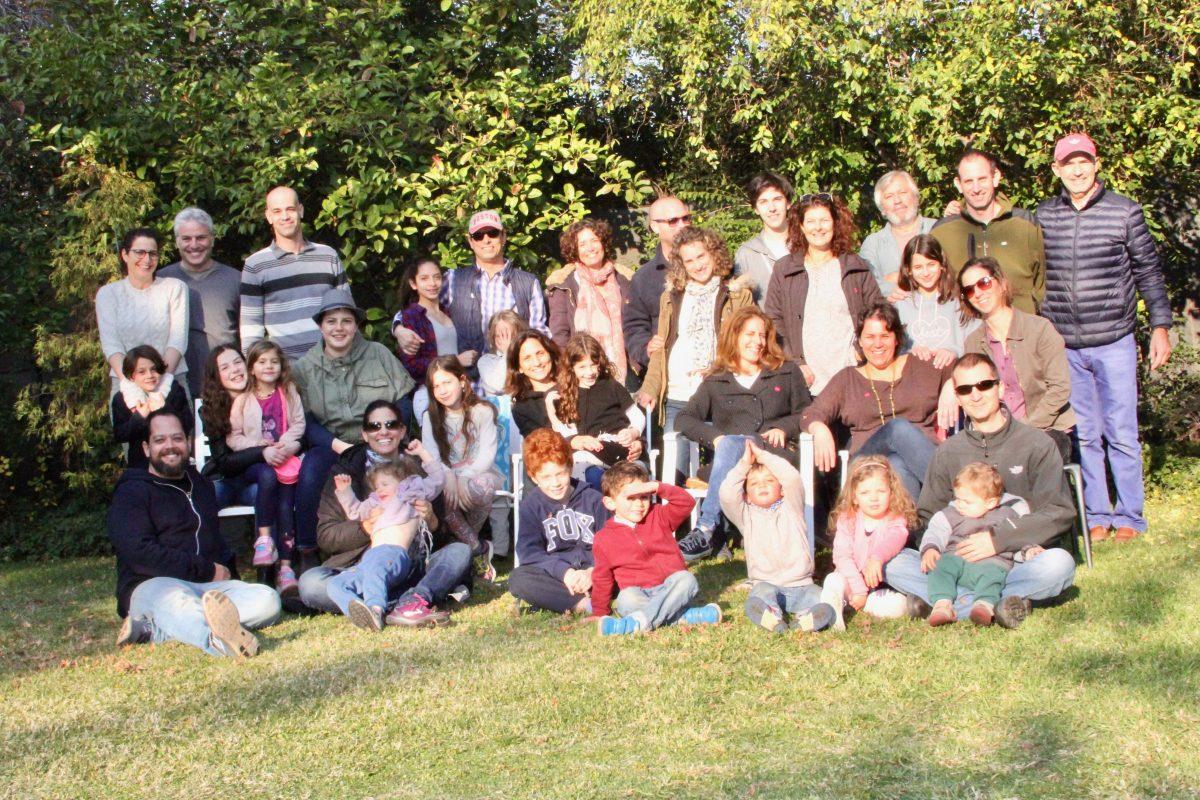 המשפחה הישראלית שלי