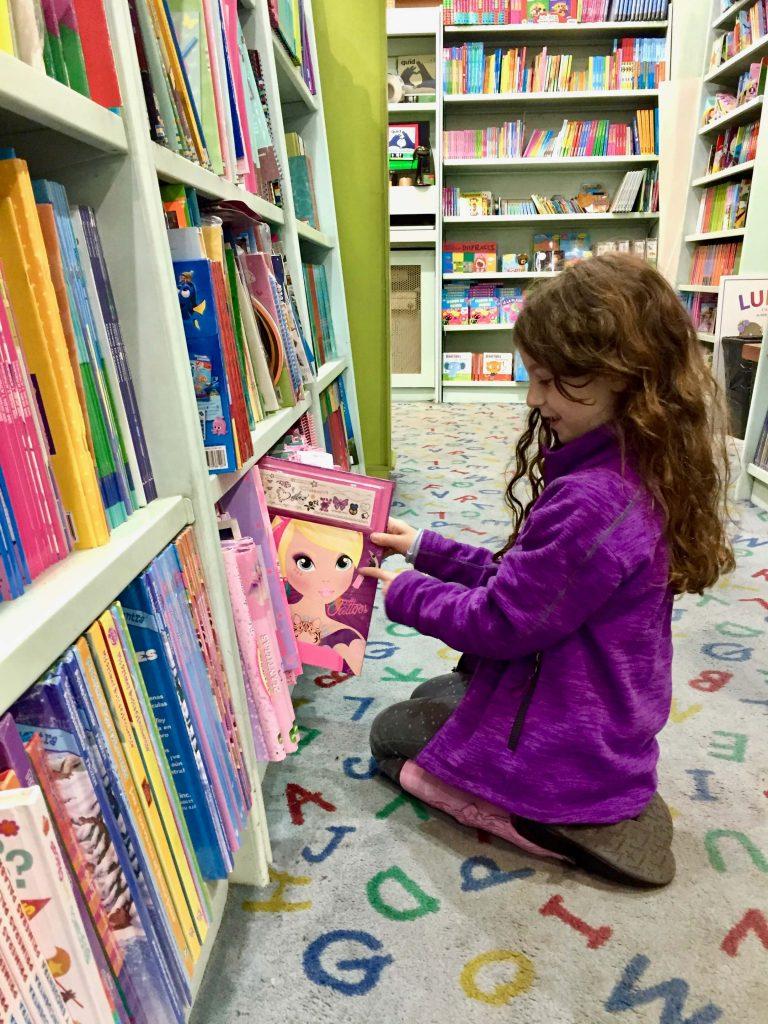 הנסיכה בוחרת ספר