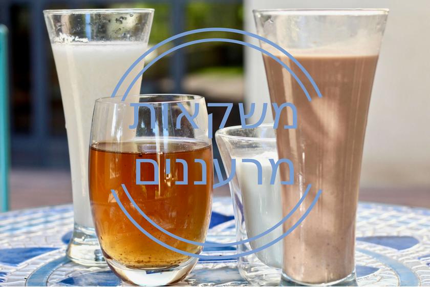 שלושה משקאות מרעננים לקיץ החם
