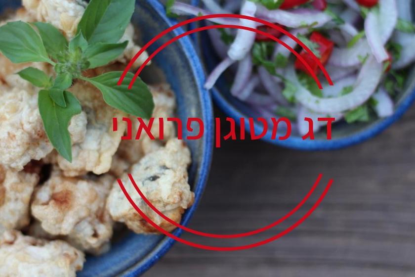 סיור אוכל בלונדון - סיור חינמי טעים במיוחד