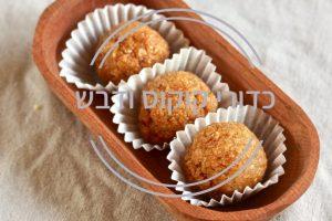 כדורי קוקוס ודבש, הרובליקה הדומיניקנית