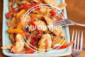 פאהיטס עוף