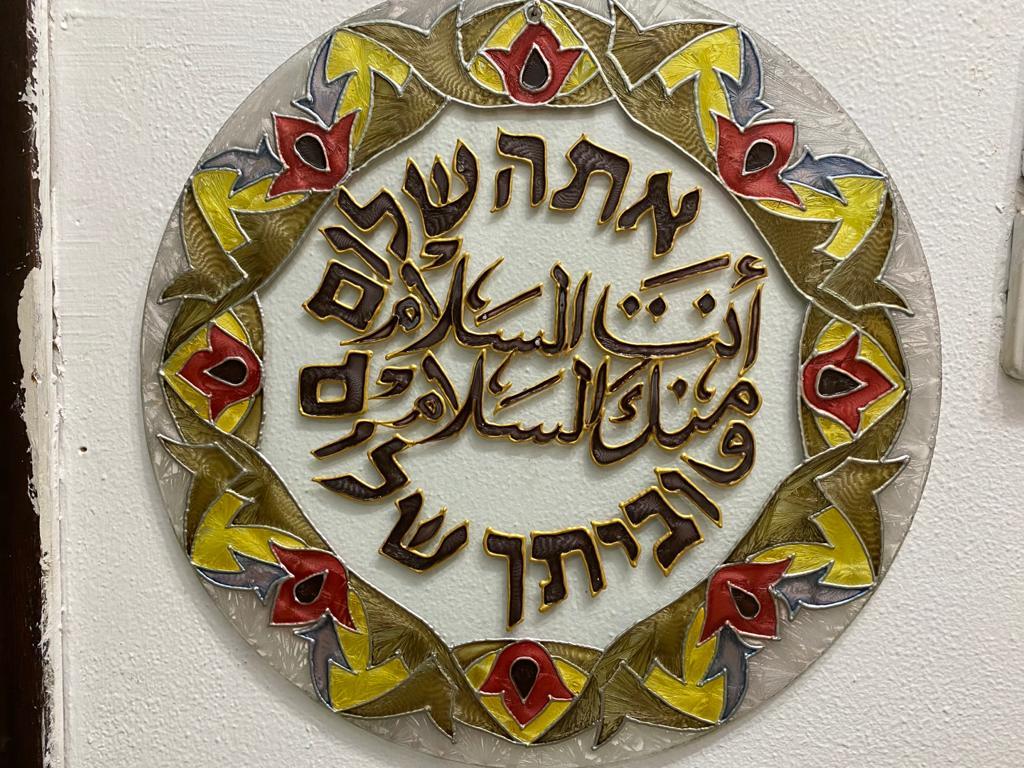 עבודות של מוחמד קאליש